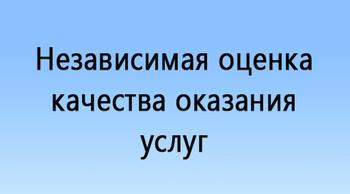 Купить лекарства в аптеках Москвы по низкой цене в сети