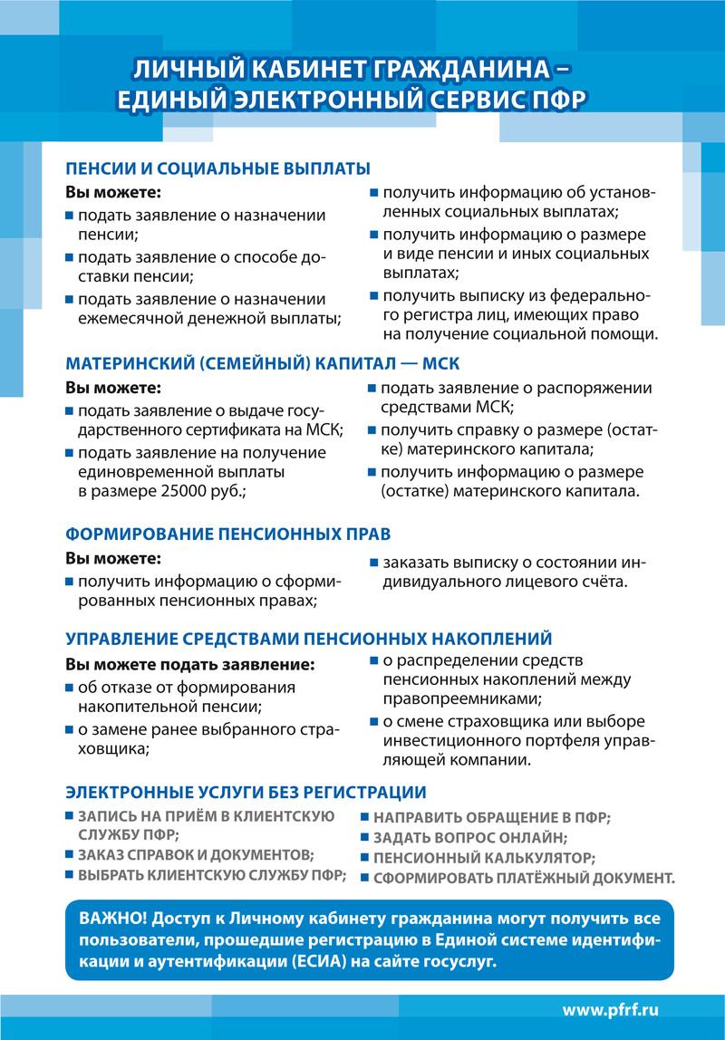 www asv org ru бланк заявления
