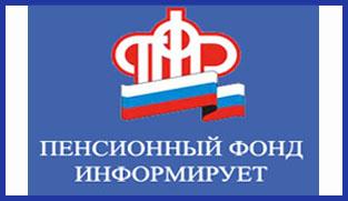 Какая минимальная пенсия неработающего пенсионера в москве